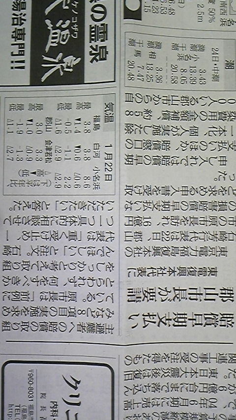 moblog_7f1cd6e4.jpg