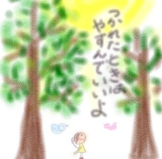 moblog_d3c99f1f.jpg