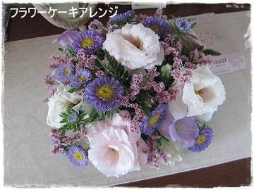 IMG_051 3