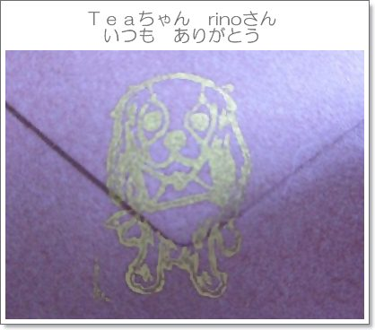 IMG_0678 2012秋 (14)