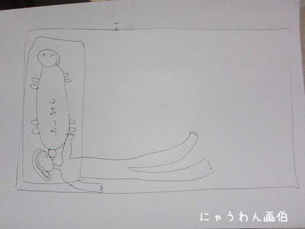 IMG_0456 2013 7月 (12)