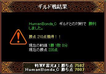 201207140548169d8.jpg
