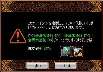 20120729103558bdb.jpg