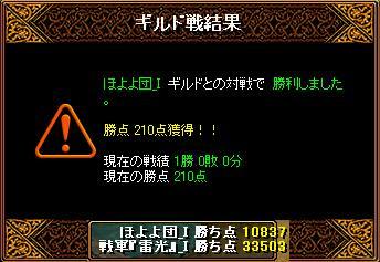 20120922150003ba1.jpg