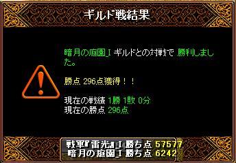 20121129112527377.jpg