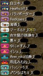 2013070100113462e.jpg