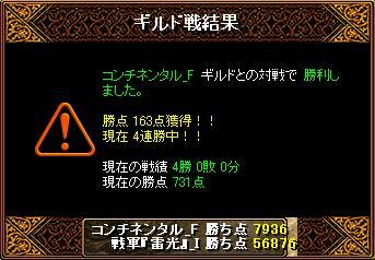 20130705235942d55.jpg