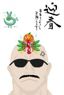 年賀状(・ω・)