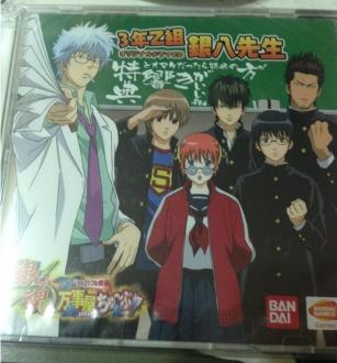 ゲーム特典の3Zミニドラマ