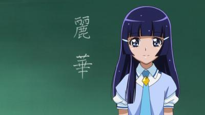 私の名前は漢字で書くとこう書くそうです