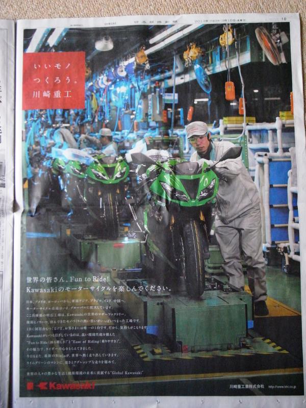 キョロさんの活動日誌バイク・くるま