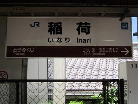 135-1.jpg