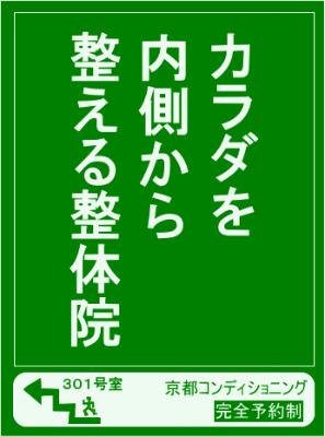 kanban113.jpg