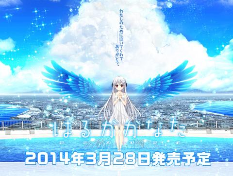 20130918mv2.jpg