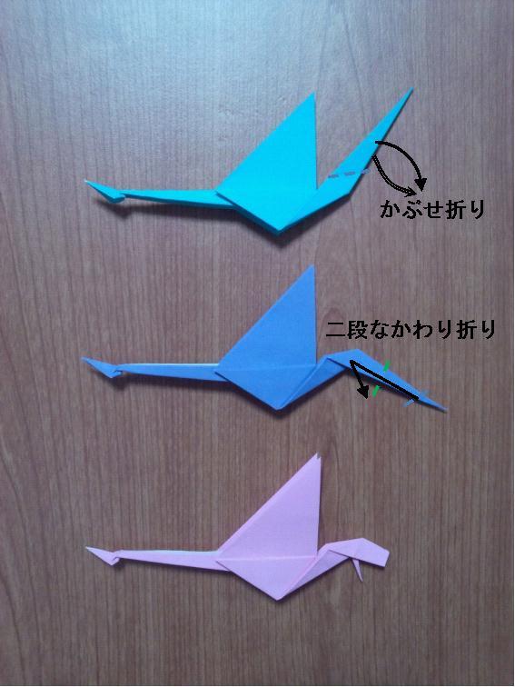 Dimorphodon_2.jpg
