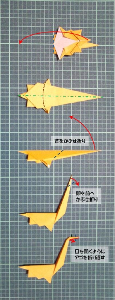 Futabasaurus003.jpg