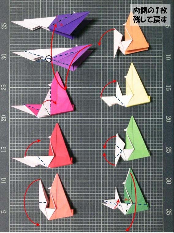 Pteranodon003.jpg