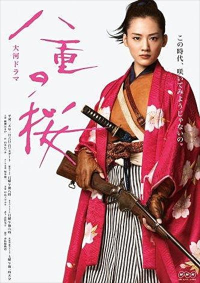 八重の桜_R
