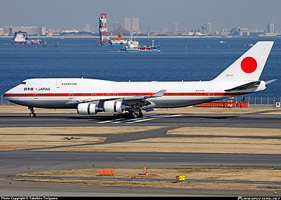 JASDF747-400-2.jpg