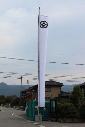 桜新町祭り旗