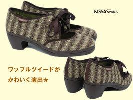 キサの靴2