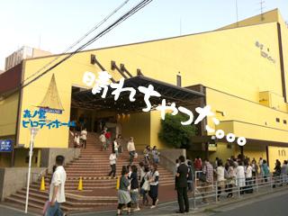 2012050203.jpg
