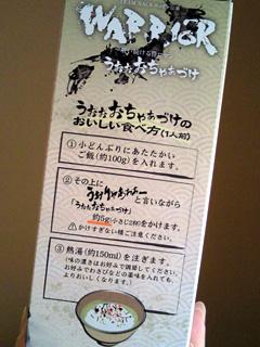 2012050205.jpg