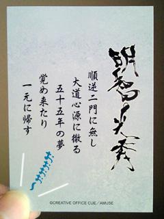 2012050210.jpg