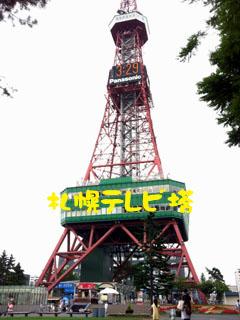 2012073006.jpg