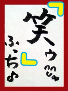 2014010100.jpg