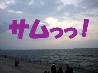 2014010102.jpg