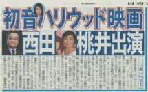 Emperor 日刊スポーツ