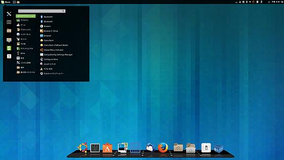 Ubuntu 1404DB_Cinnamon2