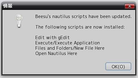BEESU_manager_closedialog.jpg