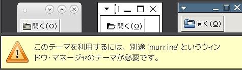 MATE_Theme_settings.jpg