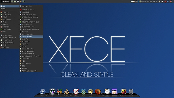 Xfce 20