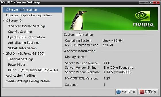 nVIDIA331_38_ubuntu1304.jpg