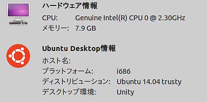ubuntu1404db_i686.png