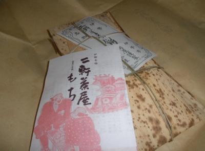 2012.05.06 伊勢 お餅