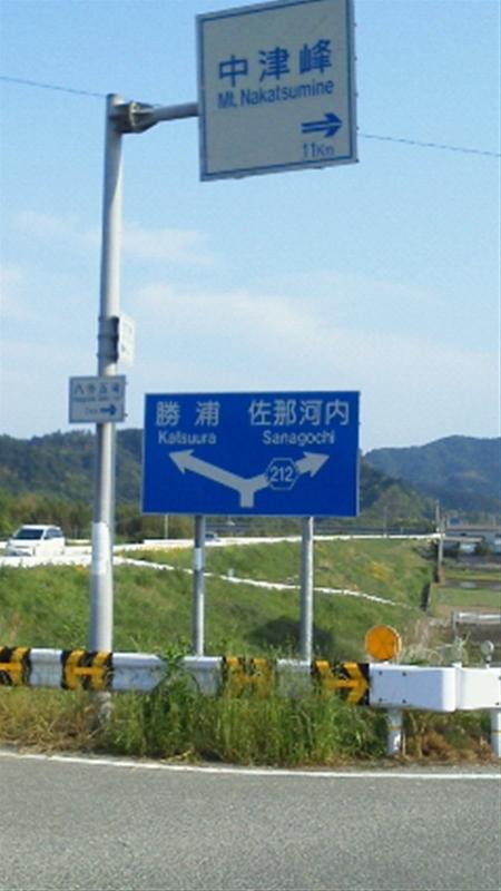 NEC_0125_R.jpg