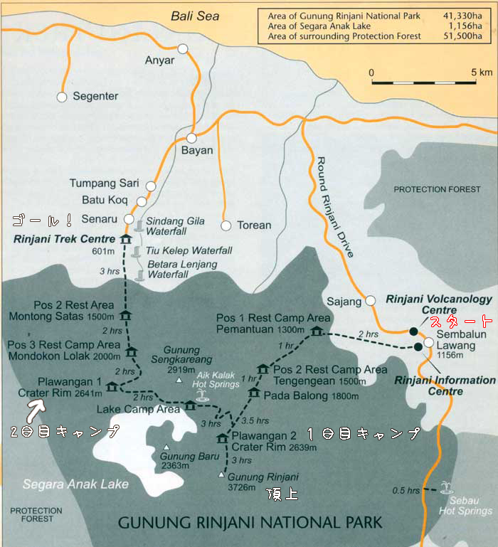 TRECKING MAP  RINJANI