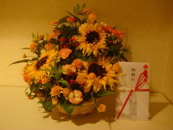 退職祝いのお花⑤