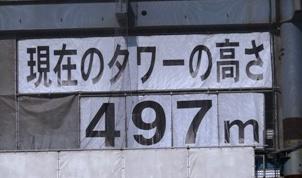 P1000943.JPG