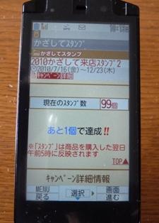 P1000852.JPG