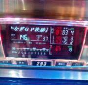 F1000418.jpg
