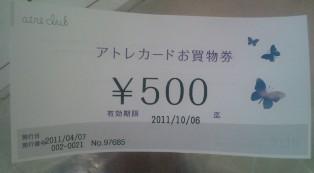 F1000581.jpg