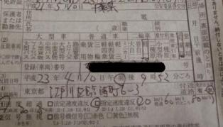 P1010571.JPG