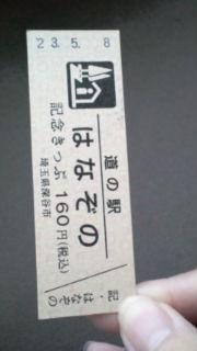 20110522172732.jpg