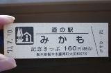 P1000379.JPG