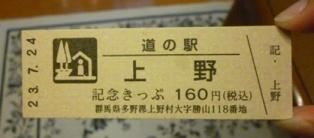 P1000582.JPG